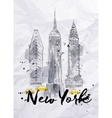 Watercolor New York buildings vector image