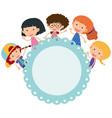 happy children around blue frame vector image