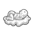 sleeping baon cloud sketch vector image