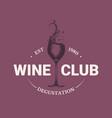 vintage style wine shop simple label badge emblem