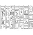 ancient egyptian hieroglyphics vector image