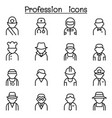 profession career icon set in thin line style vector image vector image