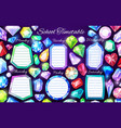 school timetable with gems and crystals vector image vector image