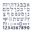 Hebrew font The Hebrew language vector image vector image