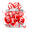 sale event announcement vector image vector image