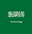 saudi arabia flag icon in flat style national vector image