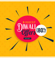 stylish diwali offers and sale banner design vector image vector image