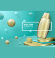 abstract scene with text border shampoo vector image