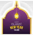 happy islamic new year background template vector image vector image