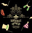 mardi gras carnival invitation template with mardi vector image