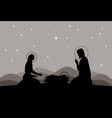 nativity scene mary with jesus and joseph vector image vector image