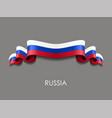 russian flag wavy ribbon background vector image vector image