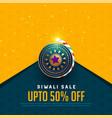 sale and offer background for diwali festival vector image vector image