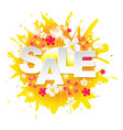 Sunburst sale banner