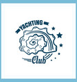 yachting club badge with seashell vector image vector image