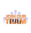business team standing with join our team text vector image