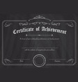 classic certificate of achievement paper template vector image