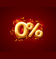 sale 0 off ballon number on red background vector image vector image