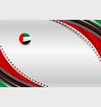 united arab emirates background vector image