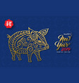 chinese new year of pig 2019 gold greeting card vector image