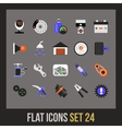 Flat icons set 24 vector image