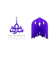 islamic beautiful design template mosque with vector image