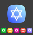magen david star israel symbol icon flat web sign vector image