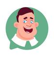 profile icon senior male head in chat bubble vector image vector image