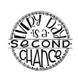 second chance vector image