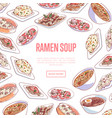 chinese ramen soup poster with asian dishes vector image vector image