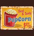 popcorn rusty metal plate fastfood card vector image vector image