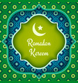 poster for ramadan vector image