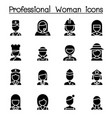professional woman icon set vector image