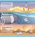 space discovery horizontal banners vector image vector image