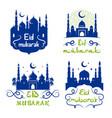 ramadan kareem icon set with islamic mosque vector image