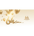 64th anniversary celebration background vector image vector image
