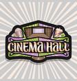 logo for cinema hall vector image
