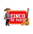 cinco de mayo mexican guitar and maracas vector image vector image