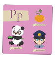 colorful alphabet for kids - letter p vector image