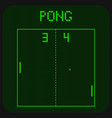 first ever computer game pong interface vector image vector image