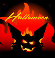 halloween party invitation or greeting card vector image