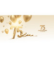75th anniversary celebration background vector image vector image