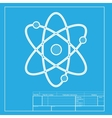 Atom sign White section of icon on vector image vector image