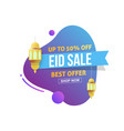 eid mubarak sale design template vector image