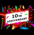 10 years with anniversary vector image vector image