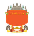 cambodia landmarks traditional dance frame vector image vector image