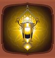 Eid Mubarak Lantern vector image vector image