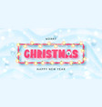 merry christmas and happy new year horizontal vector image