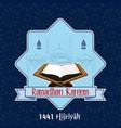 ramadan kareem mosque and quran vector image