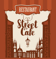 banner for street cafe in old city vector image vector image